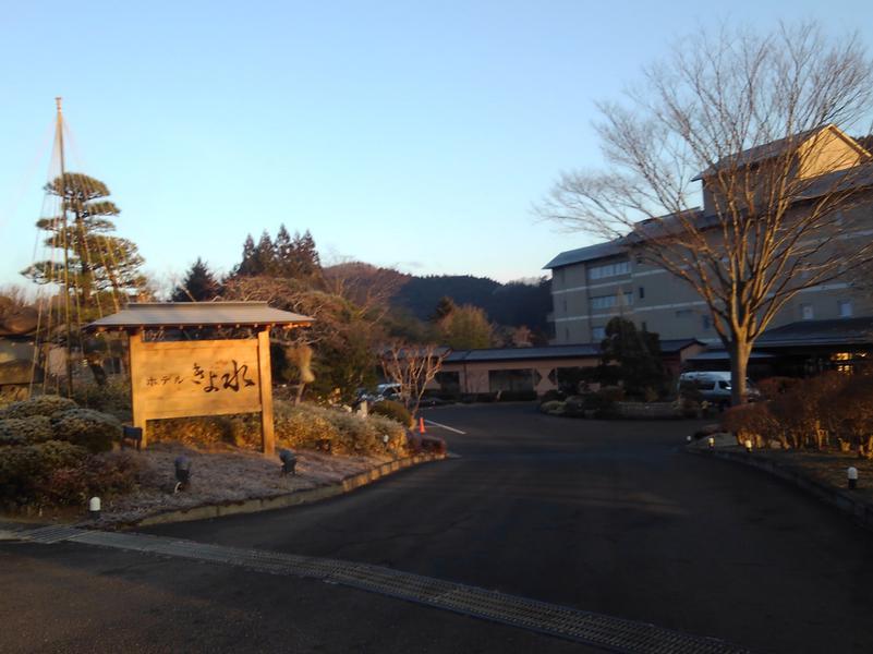 仙台秋保温泉 ホテルきよ水 写真