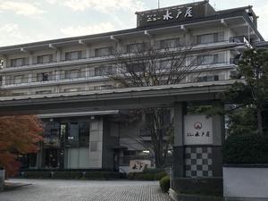 ホテルニュー水戸屋 写真