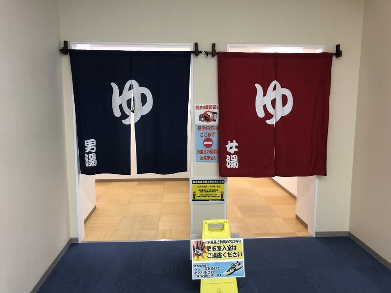 姫路市立 網干健康増進センター リフレチョーサ 写真ギャラリー2