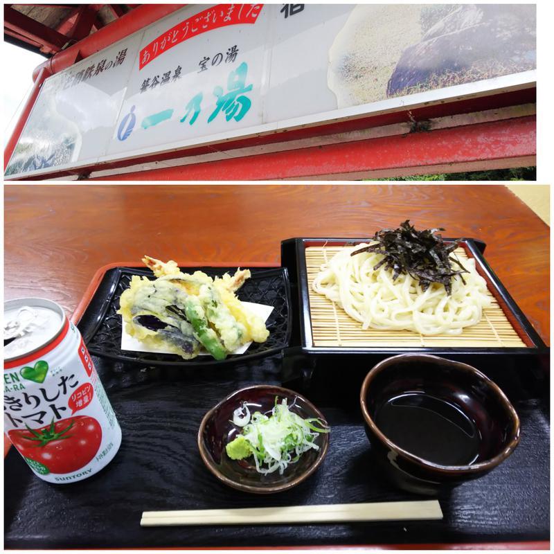たろさんさんの笹谷温泉 湯元 一乃湯のサ活写真