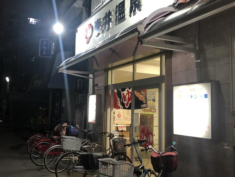 安井温泉 写真