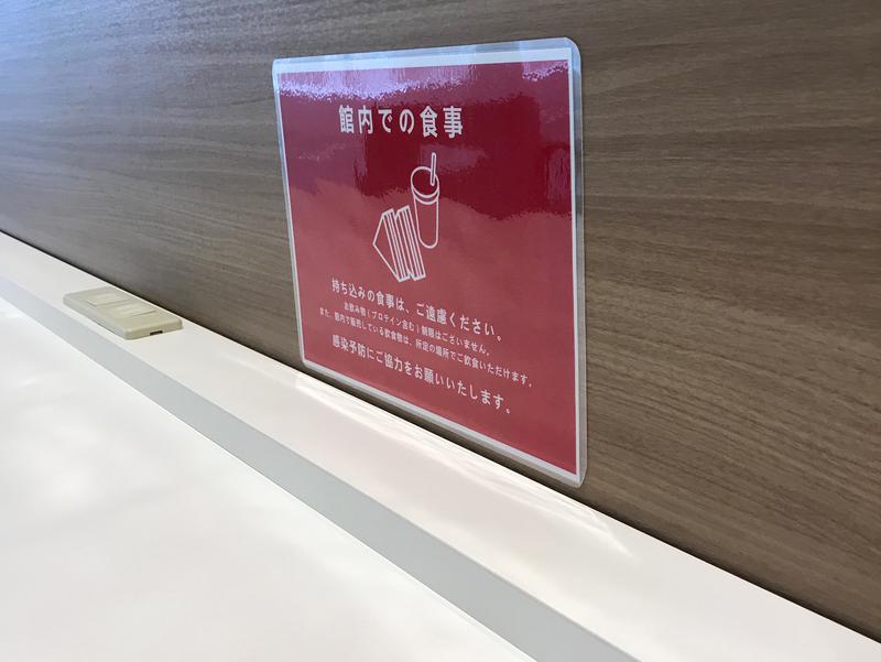 スポーツクラブ ルネサンス 福岡西新24 コンセント