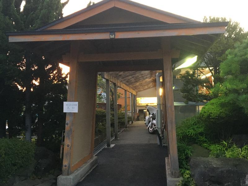 稲垣温泉ホテル花月亭 日帰り入浴者入口