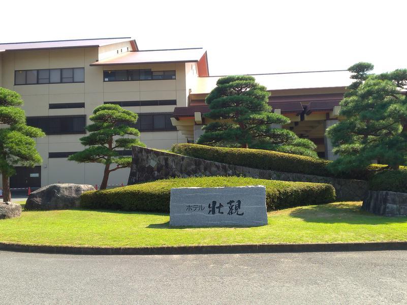 大江戸温泉物語 ホテル壮観 写真