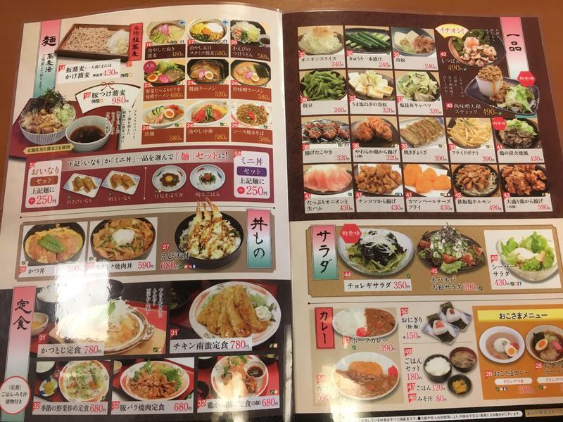 スーパー銭湯極楽湯  名取店 写真ギャラリー4