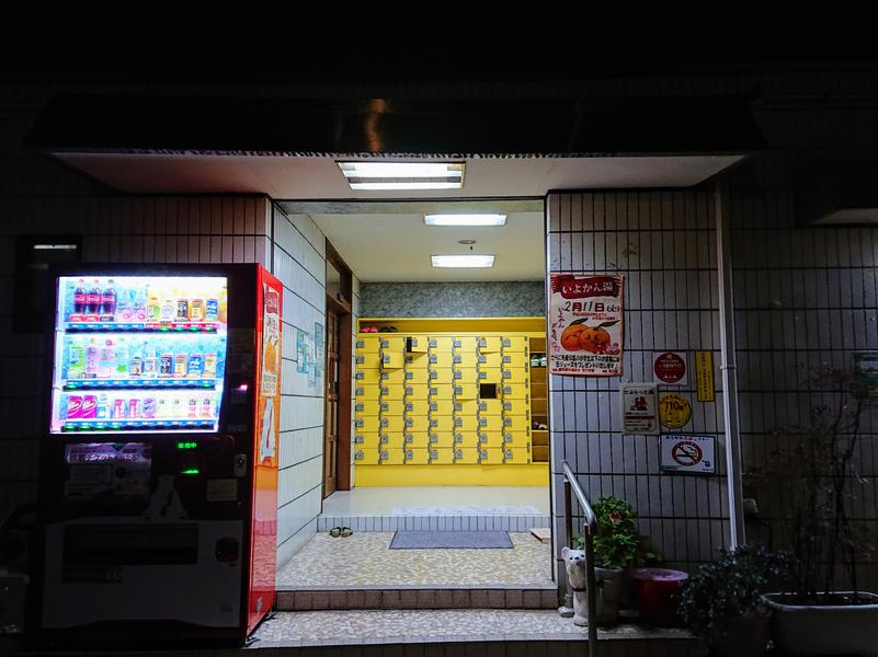 ニュー恵美須 写真ギャラリー1