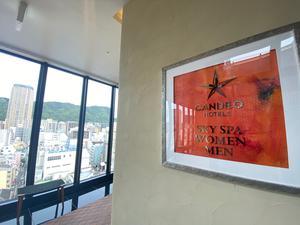 カンデオホテルズ 神戸トアロード 写真