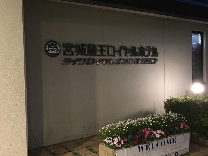 Active Resorts 宮城蔵王 写真
