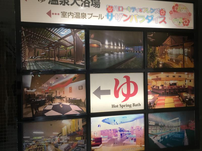 Active Resorts 宮城蔵王 写真ギャラリー2