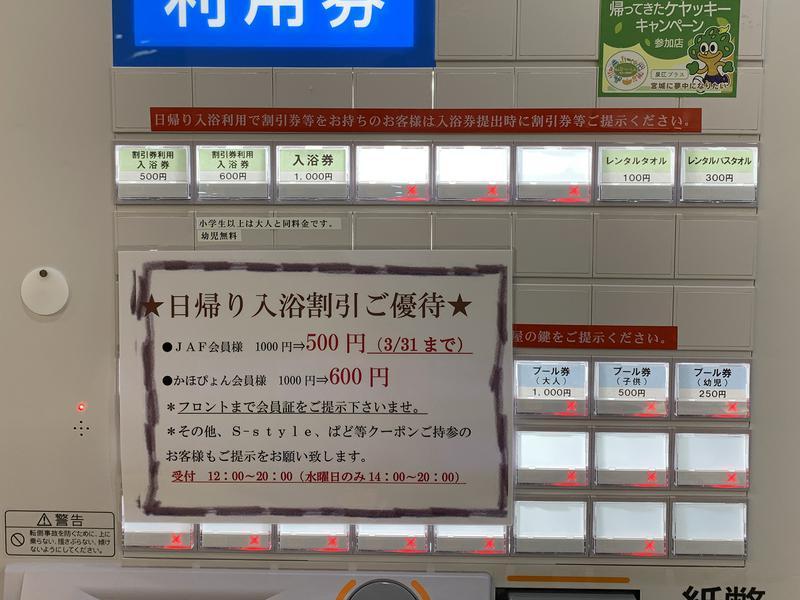 Active Resorts 宮城蔵王 写真ギャラリー6