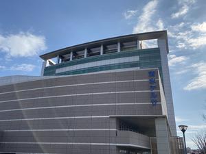 静岡市東部勤労者福祉センター 清水テルサ 写真