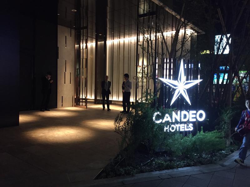 カンデオホテルズ大宮 写真