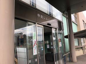 秋田県社会福祉事業団(社会福祉法人) 中央地区老人福祉総合エリア 写真