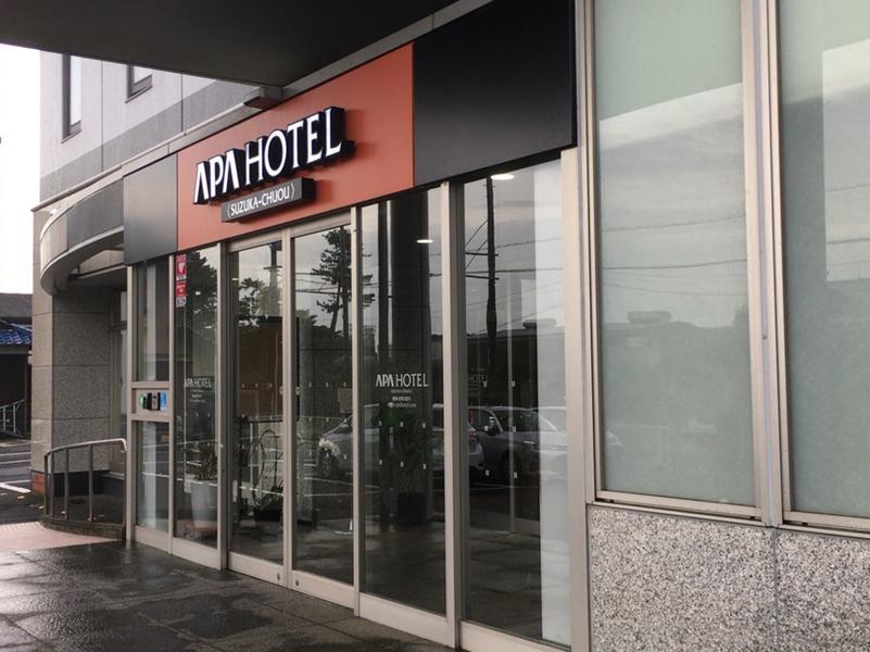 アパホテル 鈴鹿中央 写真