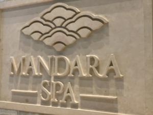 マンダラ・スパ 写真