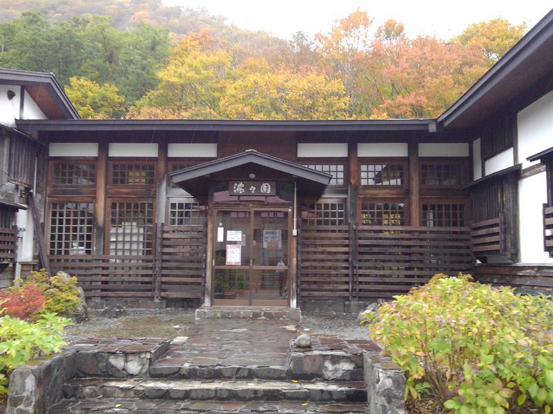 湯野川温泉 濃々園(じょうじょうえん) 写真