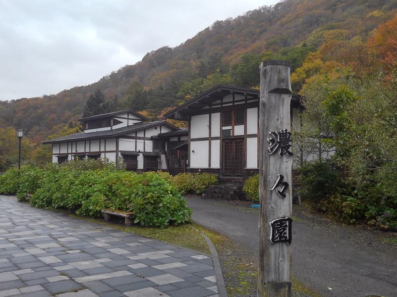 湯野川温泉 濃々園(じょうじょうえん) 写真ギャラリー1