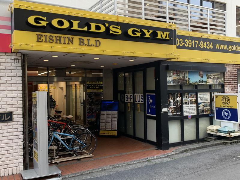 ゴールドジム ノース東京 写真