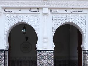 Hammam Essalama 写真