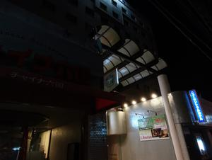 ニューセントラルホテル勝田 写真
