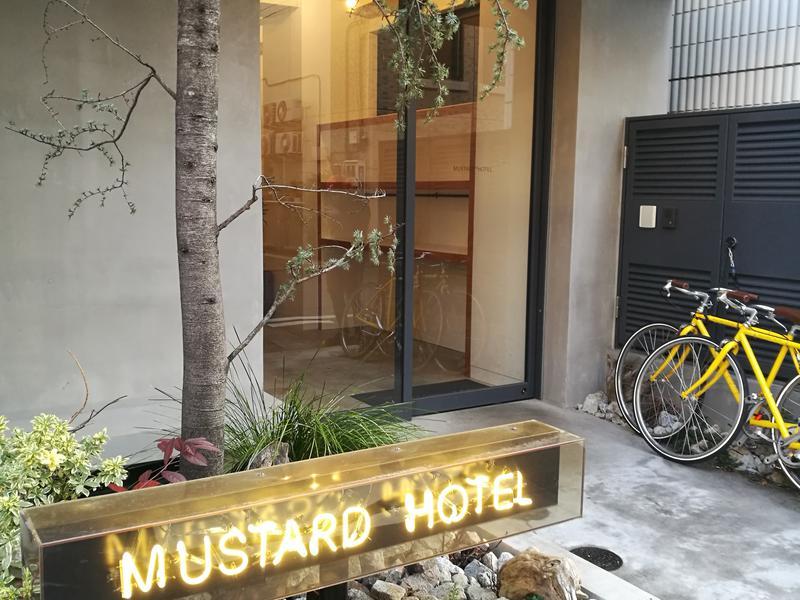 マスタードホテル浅草1 写真