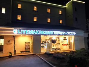 リブマックスリゾート瀬戸内シーフロント 写真