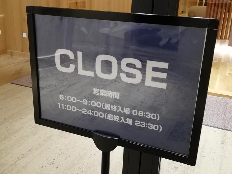 リバーサイドスパ リーベルホテル アット ユニバーサル・スタジオ・ジャパン 下駄箱は入って右側。