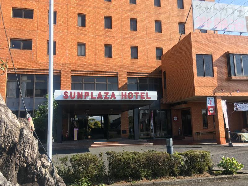 都城サンプラザホテル 写真