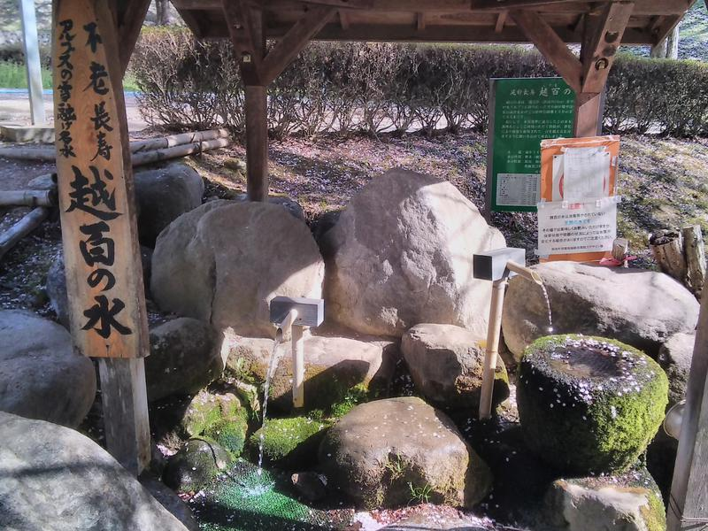 与田切公園キャンプ場 写真ギャラリー5