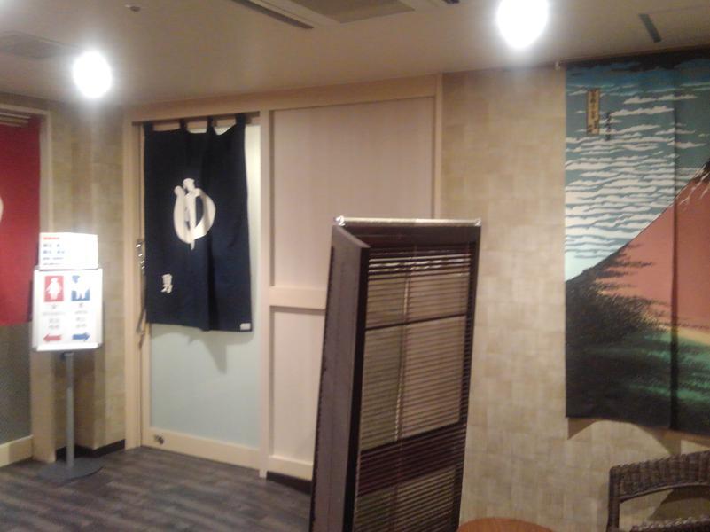 センチュリオンホテル&スパ倉敷 写真