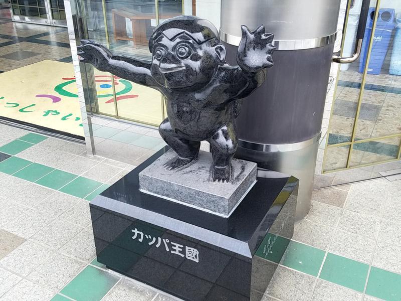 東日本健康ランドカッパ王国 写真ギャラリー2