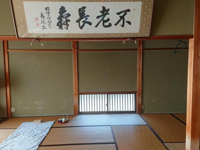 田辺温熱保養所 休憩室