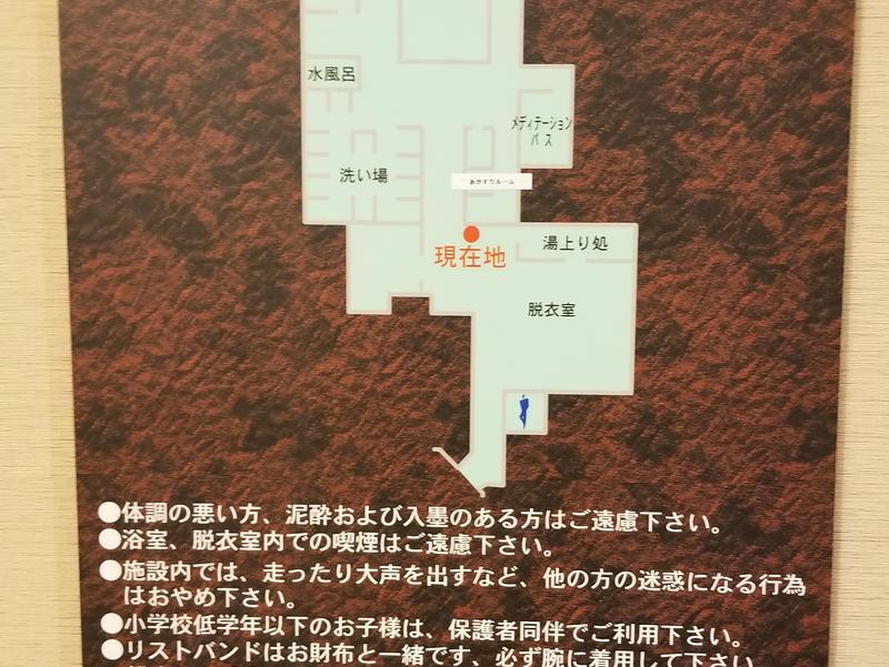 秋葉温泉 花水 写真ギャラリー2