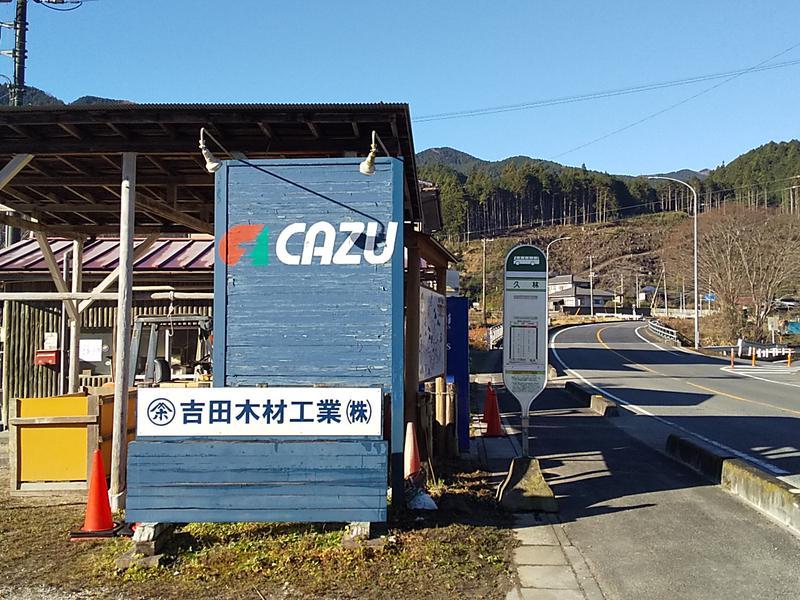 CAZUキャンプ場 写真