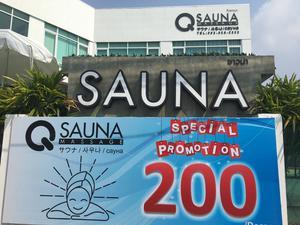 Q Sauna(タイ パタヤ ) 写真