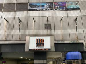 ティップ.クロス TOKYO 池袋 写真
