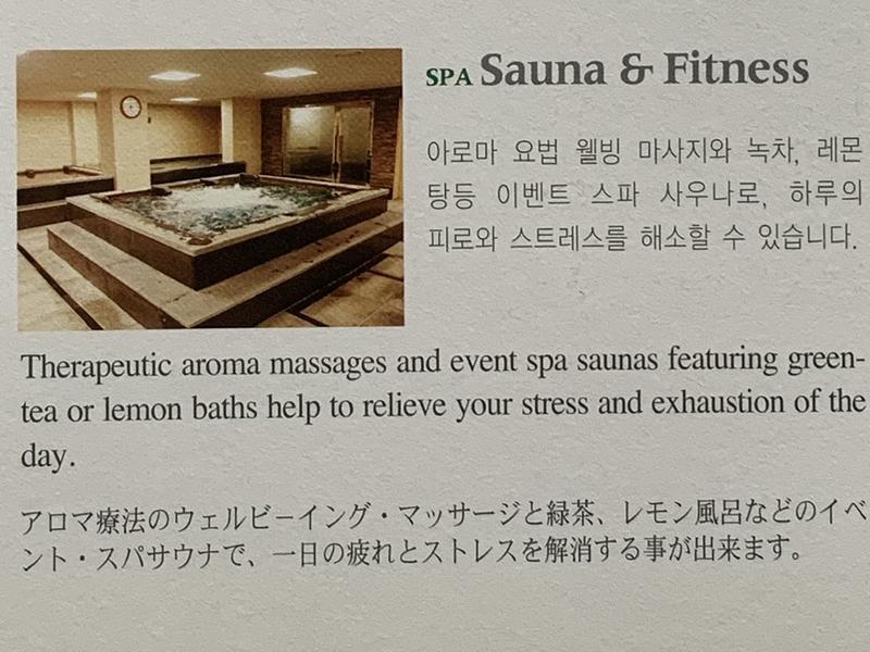 ホテル サムジョン 写真