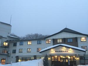 野地温泉ホテル 写真