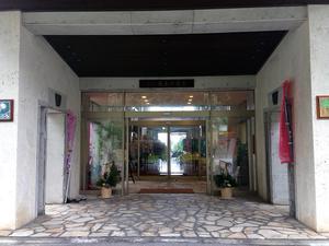 タラソ奄美の竜宮 写真