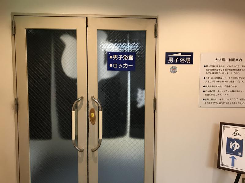 宇多津グランドホテル 写真ギャラリー1