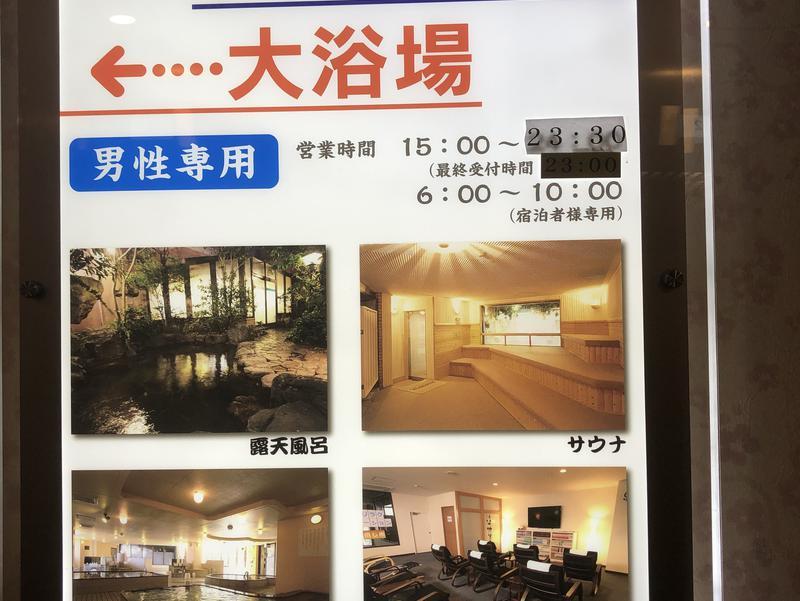 宮崎第一ホテル 写真ギャラリー3