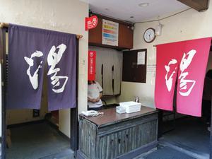 川湯溫泉養生餐廳 写真