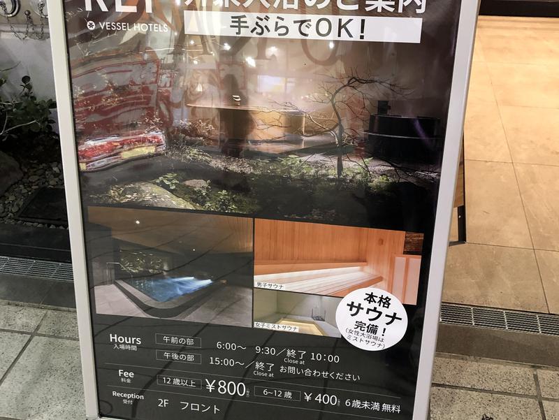 レフ熊本 by ベッセルホテルズ 写真ギャラリー1