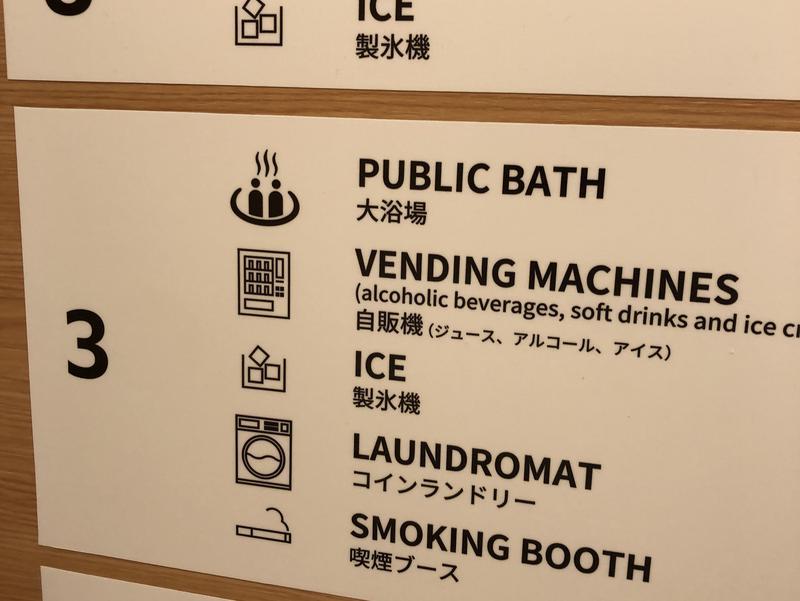 レフ熊本 by ベッセルホテルズ 写真ギャラリー2