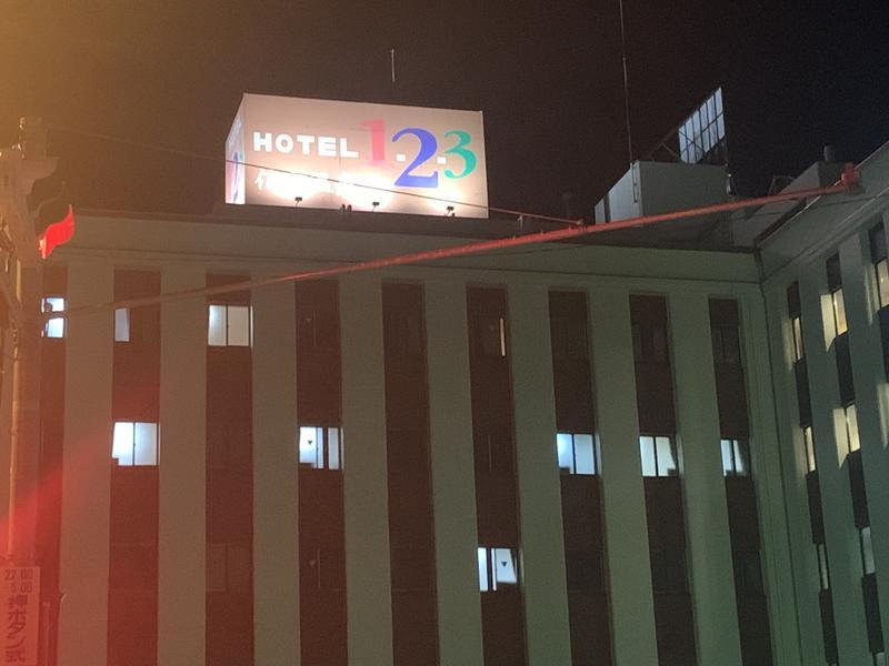 ホテル1-2-3甲府・信玄温泉 写真ギャラリー2