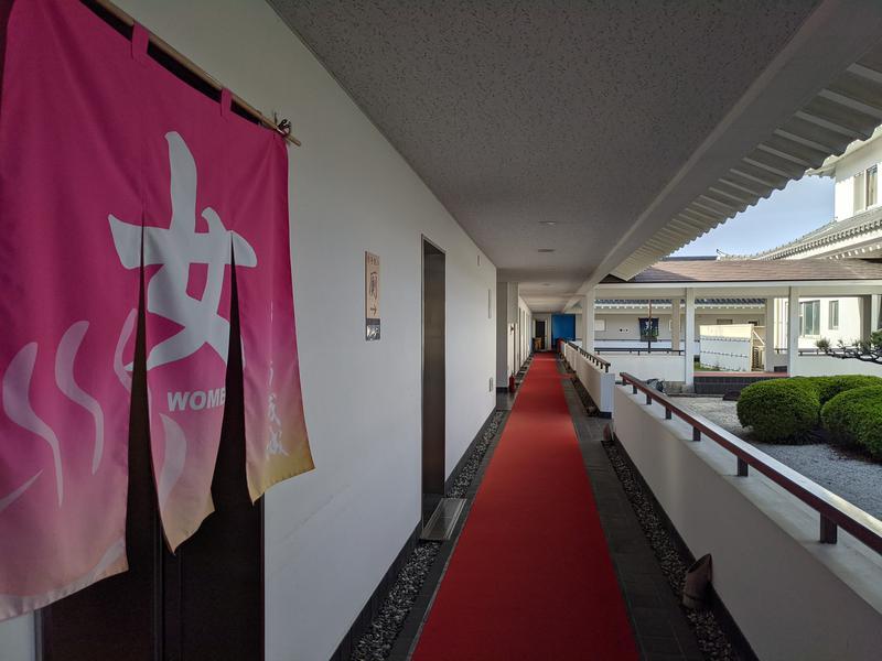 湯浅温泉 湯浅城 写真ギャラリー1