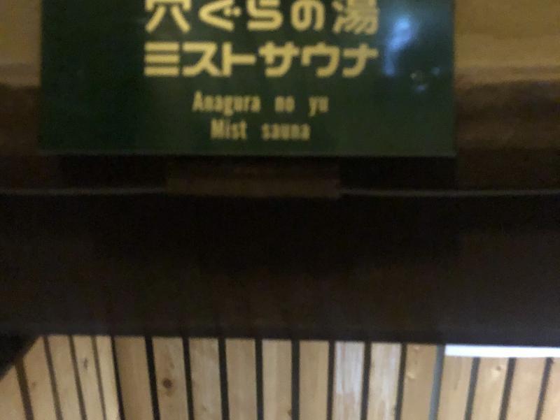 三朝温泉 木屋旅館 写真