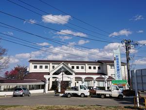 新鶴温泉健康センター 写真