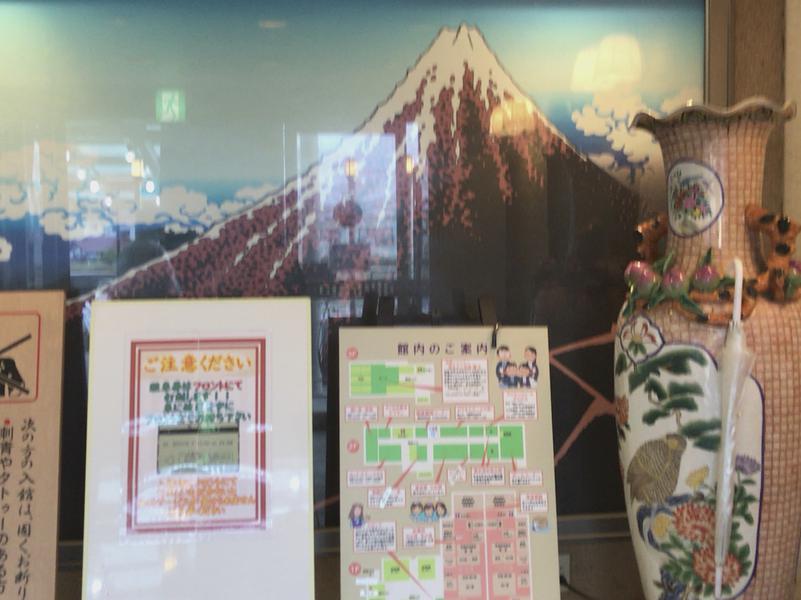 富士の湯 写真ギャラリー1