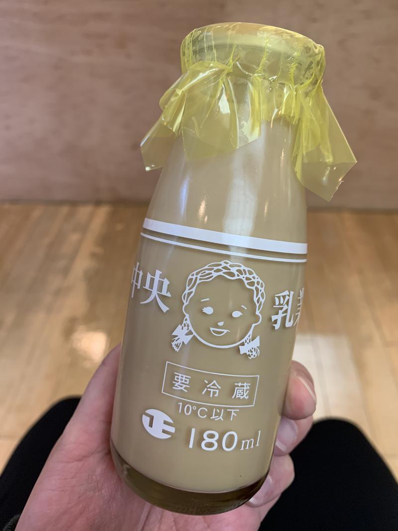 か じ👀👅さんの富士の湯のサ活写真